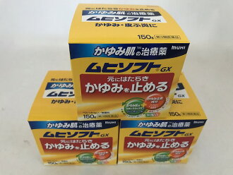 무히소후트 GX나 유미 피부의 치료약 크림 150 g×3개 세트