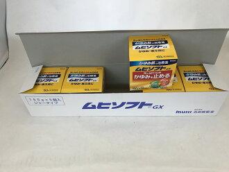 무히소후트 GX나 유미 피부의 치료약 크림 150 g×5개 세트