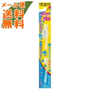 【メール便送料無料】アイオニック キスユー イオン歯ブラシ 子供用 ふつう 替えブラシ 2本入 ※色は選べません※パッケージ変更の場合あり 1個