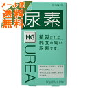 【メール便送料無料】【大洋製薬】尿素 25g×2包 1個