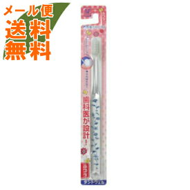 【メール便送料無料】大正製薬 歯医者さん レディ ふつう 歯ブラシ 1個