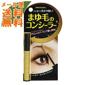 【メール便送料無料】黒龍堂 マユカラ アイブロウコンシーラー 4.5g ( まゆ毛のコンシーラー ) 1個