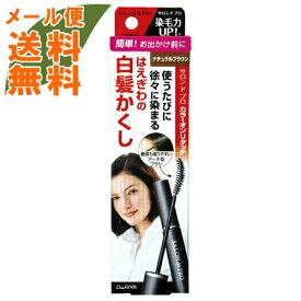 【メール便送料無料】【毛染め】ダリヤ サロンドプロ カラーオンリタッチ 白髪かくしEX ナチュラルブラウン 1個