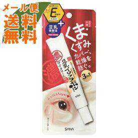【メール便・送料無料】常盤薬品 サナ なめらか本舗 目元ふっくらクリーム 20g