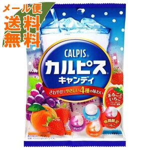 【メール便送料無料】アサヒ カルピスキャンディ 100g 1個