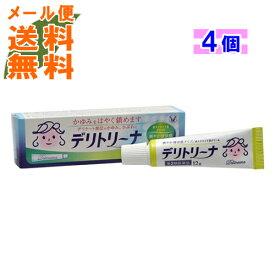 【×4個 メール便送料無料】【第2類医薬品】デリトリーナ 12g