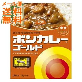 【メール便送料無料】大塚食品 ボンカレーゴールド 中辛 180g 1個
