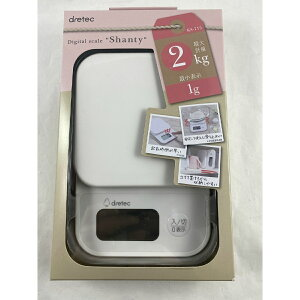 【送料込み】ドリテック デジタルスケール シャンティ KS715WT 2kg ホワイト 計量物をのせやすい大きな計量皿 (4536117030013)