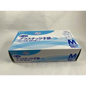 リブドゥ リフレ 使い捨て プラスチック手袋 粉なし Mサイズ 左右兼用 100枚入 お肌にやさしい粉なしタイプの使い捨て手袋 お掃除 介護用品 おむつ交換などに 4904585591761