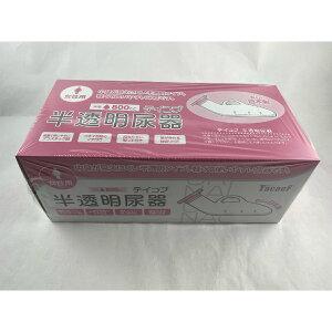【配送おまかせ送料込】テイコブ 半透明尿器 女性用 UR01W(1コ入) 尿瓶・排尿器(4938765890160)介護用品 使用前にお湯を通すと、冷たさを感じにくく、快適に使用できます