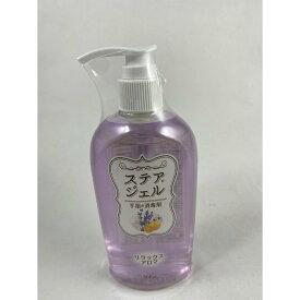 川本産業 ステアジェル リラックスアロマ 300ml 手指衛生遵守向上のために。香り付き手指消毒剤 4987601459153