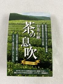 ケンネット カテキン石けん 茶の息吹 カテキンオイルを配合のお茶石鹸/4510672101678/