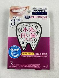 【×3箱 メール便送料込】花王 クリアクリーン プレミアム 濃密ホワイトクリアパック 1セット(7回分)ホワイトクレンジング 4901301378859 使うたびトーンアップして、本来の白い歯へ。ホワイトクリアミントの香味。