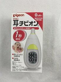 【配送おまかせ送料込】ピジョン 耳チビオン 1秒測定・耳で測るベビー用体温計 4902508151320