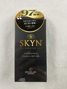 不二ラテックス SKYN 10個入(4902510180073)男性用コンドーム スキン 避妊具