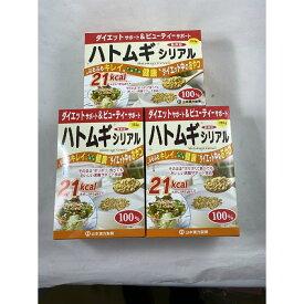 【×3箱セット送料込み】山本漢方製薬 ハトムギシリアル 150g (4979654025942)雑穀シリアル シリアル類 穀物・豆・麺類 少量でも満足感があり食べ過ぎもセーブできます。ダイエットサポート食品として、美容と健康にお役立てください