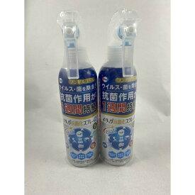 【×2本セット送料無料】エーザイ イータック抗菌化スプレーα 250ml (4987028178934)消臭剤・芳香剤