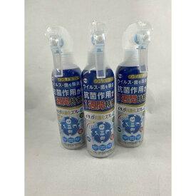 【×3本セット送料込】エーザイ イータック抗菌化スプレーα 250ml 消臭剤・芳香剤(4987028178934)