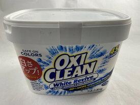 グラフィコ OXI CLEAN オキシクリーン ホワイトリバイブ 粉末 1360g 4571169853913 【くすんだ白物も元通り】