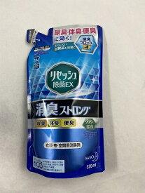 【スプリングセール】花王 リセッシュ 除菌EX 消臭ストロング さわやかなハーブの香り つめかえ用 320ml 消臭剤・芳香剤(4901301293589)