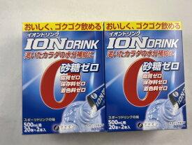 【×2個 配送おまかせ送料込】【ファイン】ファイン イオンドリンク スティックタイプ 3.2g×22包 1個(4976652007543)渇いたカラダの水分補給にご利用ください。