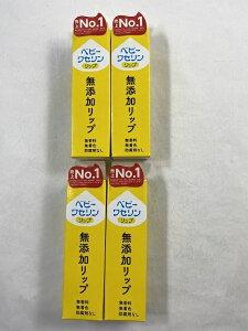 【×4個 配送おまかせ送料込】健栄製薬 ベビーワセリンリップ リップクリーム 10g 無添加リップ 4987286416601