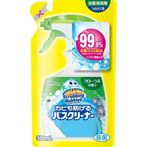 【送料無料・まとめ買い4個セット】スクラビングバブル カビも防げるバスクリーナー フローラルの香り 詰替 350ml