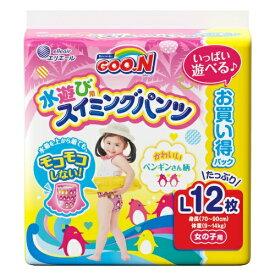 【送料無料・まとめ買い2個セット】グーン スイミングパンツ Lサイズ 12枚 女の子用