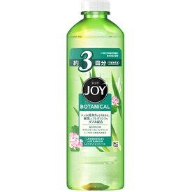 【送料無料・まとめ買い4個セット】ジョイ ボタニカル レモングラス&ゼラニウム 詰替 440ml
