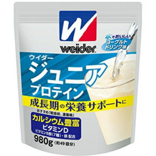 【送料無料・まとめ買い3個セット】森永製菓 ウイダージュニアプロテイン ヨーグルトドリンク味 980g