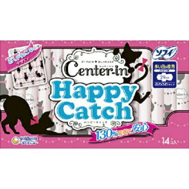 【送料無料1000円 ポッキリ】センターイン ハッピーキャッチ 多い日の夜用 14枚入×2個セット