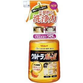 【送料無料・まとめ買い2個セット】リンレイ ウルトラオレンジ クリーナー 700ml