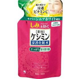 【配送おまかせ】ケシミン 浸透化粧水 さっぱりすべすべ肌 詰替え用 無香料 140ml 1個