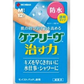 【送料無料 5000円セット】ニチバン ケアリーヴ 治す力防水タイプ Mサイズ CNB12M×8個セット