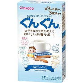 【送料無料・まとめ買い3個セット】和光堂 フォローアップミルク ぐんぐんスティックパック 14g×10本入