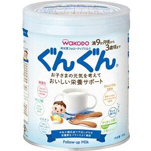 【×2缶セット送料無料】和光堂 フォローアップ ミルク ぐんぐん 300g(4987244179982)