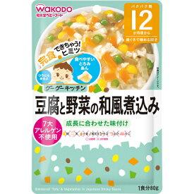 【送料無料・まとめ買い10個セット】和光堂 グーグーキッチン 豆腐と野菜の和風煮込み 12か月頃から 80g