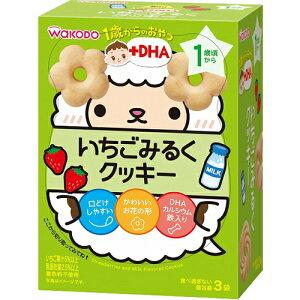 【送料無料1000円 ポッキリ】和光堂 1歳からのおやつ +DHA いちごみるくクッキー 1歳頃から 16g×3袋×2個セット