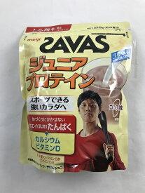 【送料無料】明治 ザバス SAVAS ジュニアプロテイン ココア味 210g 約15食入 1個(4902777324654)突然 大谷翔平のパッケージ変更ありますのでご了承ください。【店長のイチオシ】