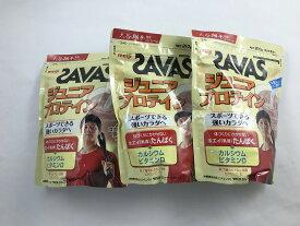 【×3個セット送料無料】明治 ザバス SAVAS ジュニアプロテイン ココア味 210g 約15食入(4902777324654)突然 大谷翔平のパッケージ変更ありますのでご了承ください。【店長のイチオシ】