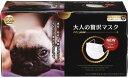 【×4個セット送料無料】原田産業 大人贅沢マスク 50枚入り 男女兼用ふつうサイズ ( PM2.5 ウイルス飛沫99%カット )