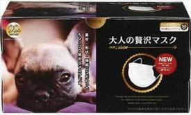 【×2個セット送料無料】原田産業 大人贅沢マスク 50枚入り 男女兼用ふつうサイズ ( PM2.5 ウイルス飛沫99%カット )