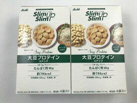 【×2個セット送料無料】アサヒグループ食品 スリムアップスリム 大豆プロテインスナック ハーブソルト 20g×4袋入