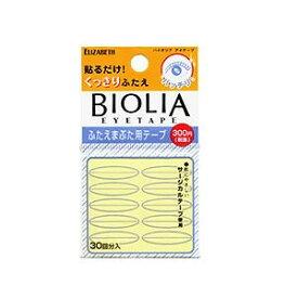 エリザベス バイオリア アイテープ 30回分 二重まぶた用化粧品 ( 4970061088902 )