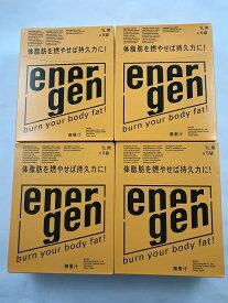 【×4個セット送料無料】大塚製薬 エネルゲン粉末 1箱(64g×5袋)栄養・健康ドリンク 栄養ドリンク(4987035254720)