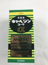 【×3瓶セット送料込み】【第2類医薬品】キャベジンコーワα 300錠