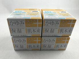 【×4個セット送料無料】【第2類医薬品】大鵬薬品工業 ウレパール プラスクリーム 80g (4987117140125)乾燥性皮膚に伴うかゆみを鎮める