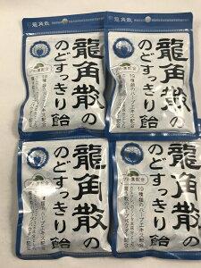 【×4個セット送料無料】【龍角散】龍角散ののどすっきり飴 100g(4987240631415)のど飴(のどあめ) 飴・キャンディー お菓子
