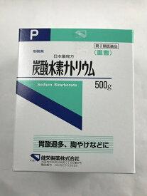 【×20個セット送料無料】【第3類医薬品】健栄製薬 炭酸水素ナトリウム 500g (4987286307763)