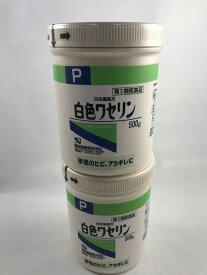 【×2個セット送料無料】【第3類医薬品】 白色ワセリン 500g 1個(4987286307794)